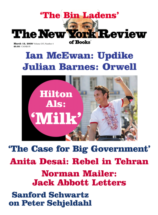 revolutionary road by hilton als the new york review of books also in this issue