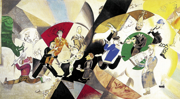 Marc Chagall: Introduction to the Jewish Theater (detail), 1920. This mural and the one on page 16 are from 'Chagall and the Artists of the Russian Jewish Theater, 1919–1949,' an exhibition on view at the Jewish Museum, New York City, through March 22. The catalog of the exhibition has just been published by the museum and Yale University Press.