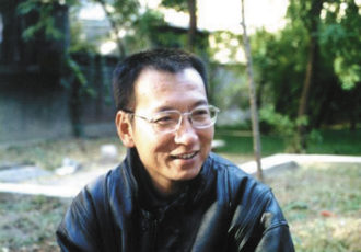 The Chinese writer and dissident Liu Xiaobo