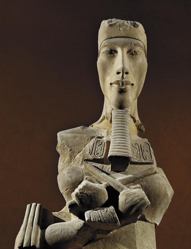 The heretic pharaoh Akhenaten.