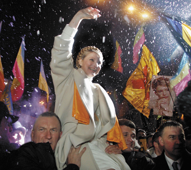 Yulia Tymoshenko, one of the leaders of the Orange Revolution and current prime minister of Ukraine, at a rally in Independence Square on the revolution's first anniversary, Kiev, November 22, 2005