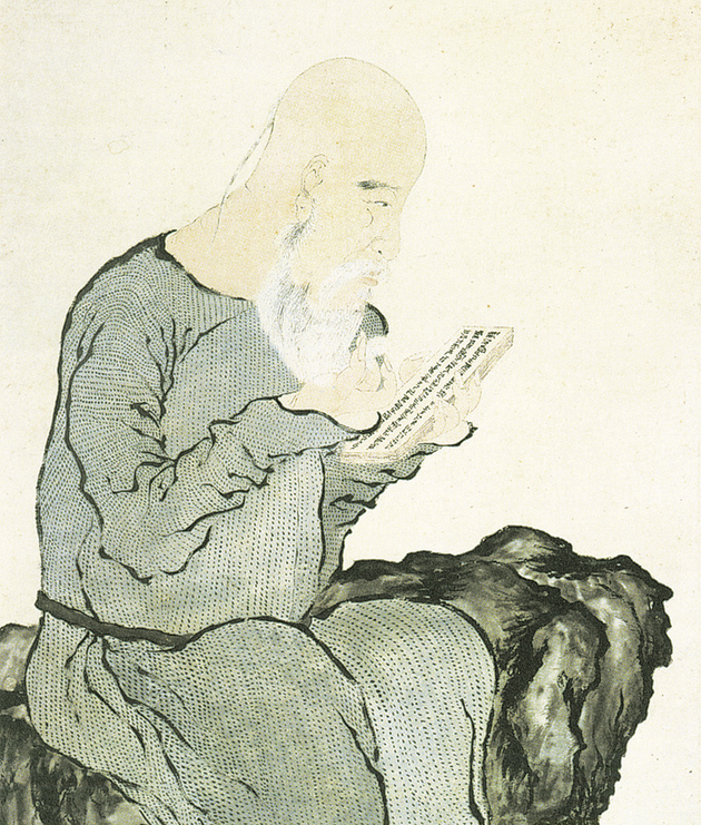 Luo Ping: Portrait of Mr. Dongxin [Jin Nong] (detail), circa 1760s