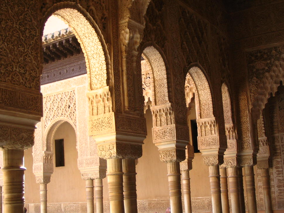 Alhambra's Court of Lions.jpg