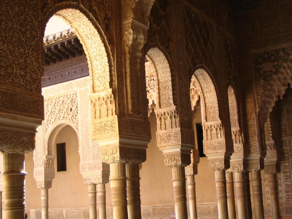Alhambra's Court of Lions.jpg
