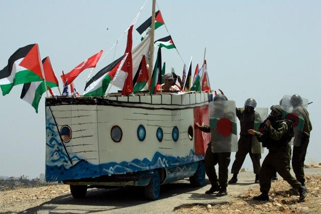 Ramallah protest.jpg