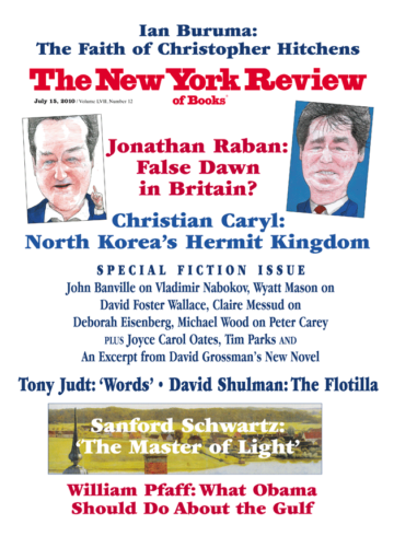 Image of the July 15, 2010 issue cover.