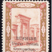 A 1914 Persian postage stamp with a British overprint, used during Britain's 1915 occupation of Bushehr, Iran