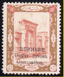 Bushehr stamp.png