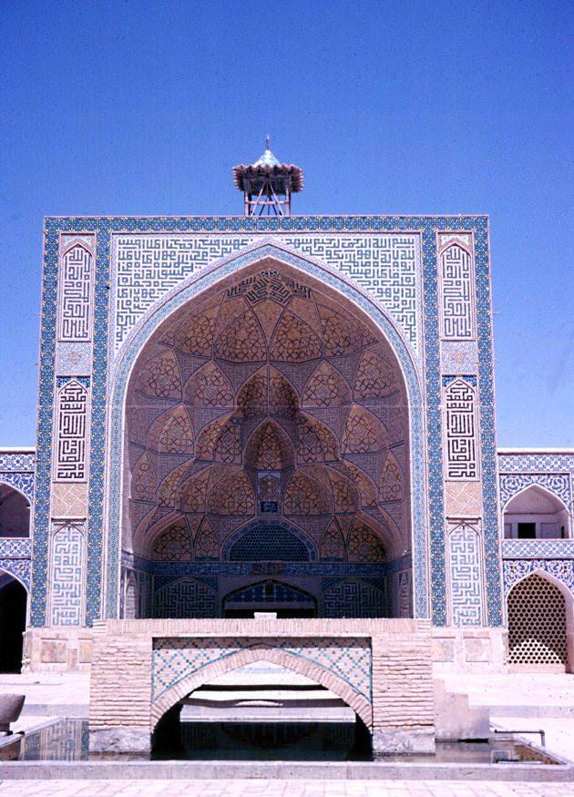 Jamah Mosque, Isfahan.jpg