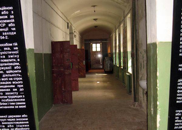 Prison on Lontskoho.JPG