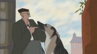 A scene from the film My Dog Tulip, based on J.R. Ackerley's memoir