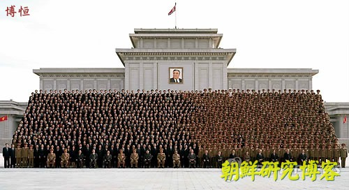 Worker's Party Conference, Pyongyang.jpg