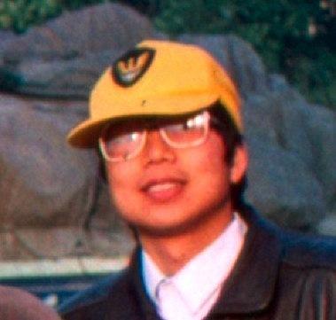 Xue Feng.jpg