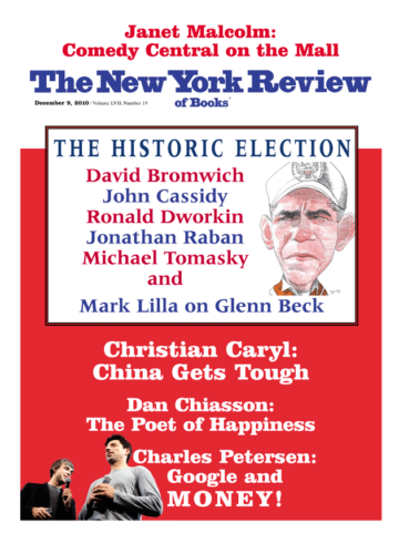 Image of the December 9, 2010 issue cover.