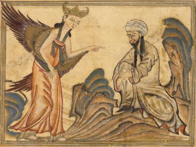 Mohammed receiving his first revelation from the angel Gabriel. From the book Jami' al-Tawarikh by Rashid al-Din, published in Tabriz, Persia (1307)