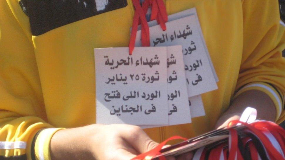 Revolution souvenirs, Cairo, February 22.jpg