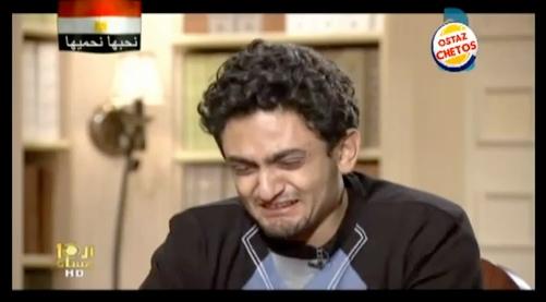 Wael Ghonim.jpg
