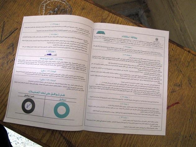 Election ballot.jpg