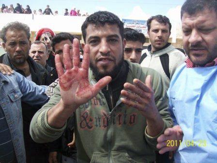 Syria protester.jpg