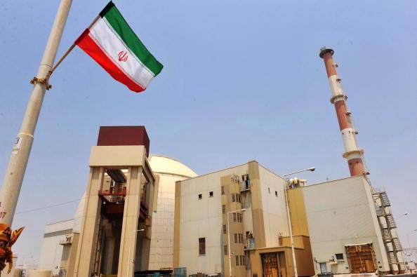 Iran Nuclear facility.jpg