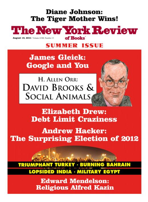 the information james gleick pdf