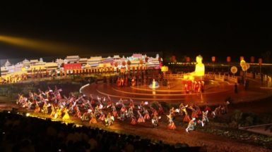 The Kangxi Ceremony in Chengde