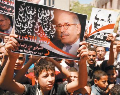 Supporters of Mohamed ElBaradei, Fayoum, Egypt, June 4, 2011