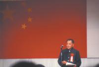 Deng Xiaoping, Japan, October 1978