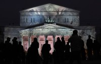 People watching the re-opening of the Bolshoi Theater, Moscow, October 28, 2011