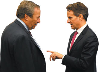 Lawrence Summers, then director of the National Economic Council, and Treasury Secretary Timothy Geithner, Washington, D.C., December 2010