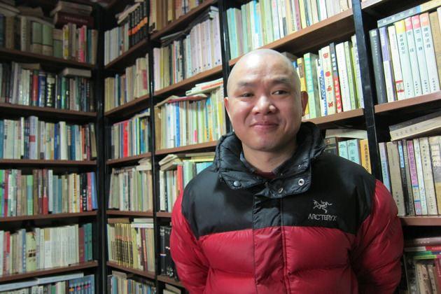 Ran Yunfei