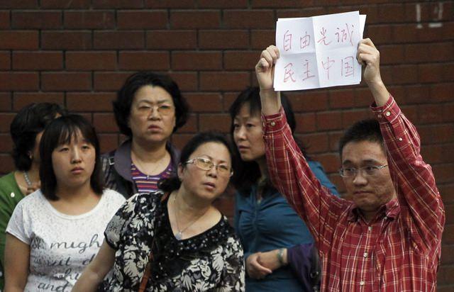 Chen Guangcheng protest.jpg