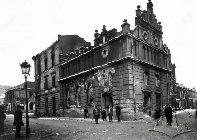 Lviv Synagogue.jpeg