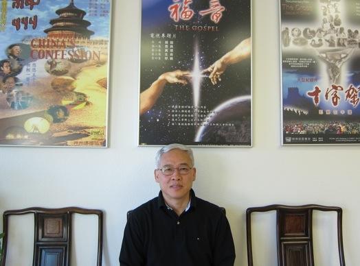 Yuan Zhiming.jpg