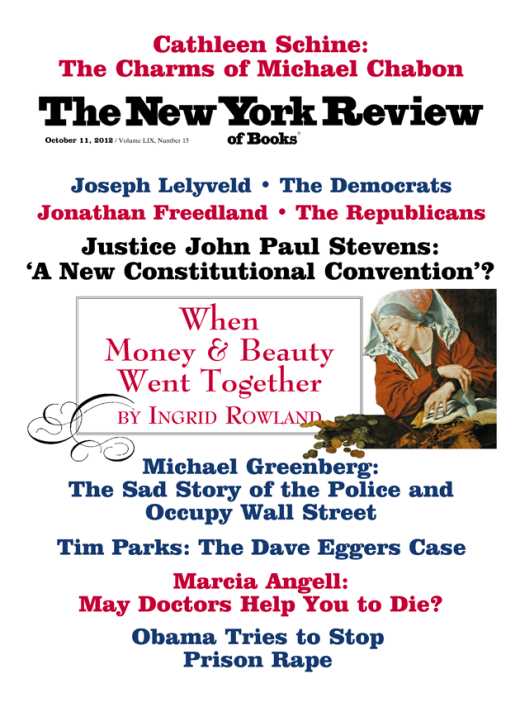 Books Help Of York Angell To The May Review You Marcia By New