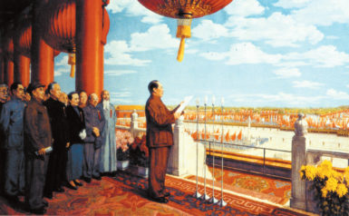 Dong Xiwen: The Founding Ceremony of the Nation (1951), showing Mao proclaiming the birth of the People's Republic of China from the Imperial Palace Gate at Tiananmen Square, 1949