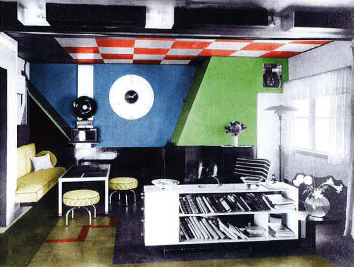 Arne Korsmo's living room.jpg