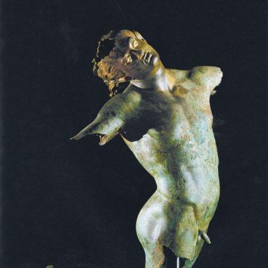 Dancing Satyr, Greek bronze with alabaster eyes, fourth century BC