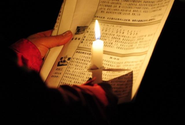 chinese catholic mass.jpg