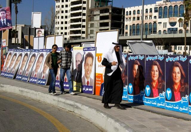 Campaign posters in Amman Jordan.jpg