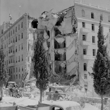 The King David Hotel in Jerusalem, headquarters of the British Mandate Administration, after it was bombed by the Irgun paramilitary group, July 22, 1946