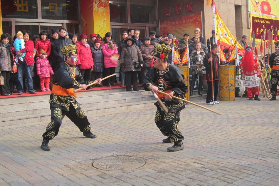 Five Tigers Shaolin.JPG