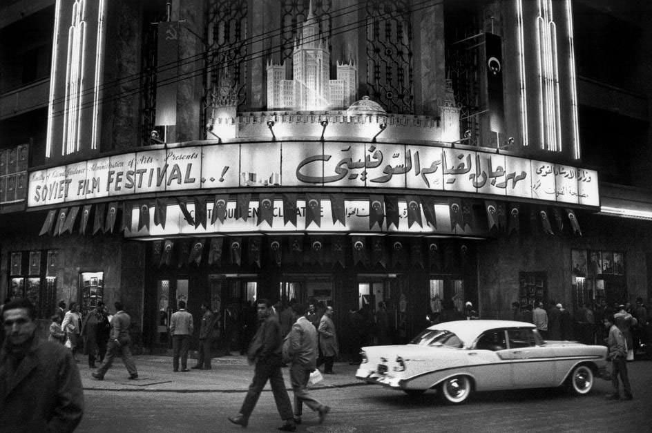 Cairo, Egypt, 1958