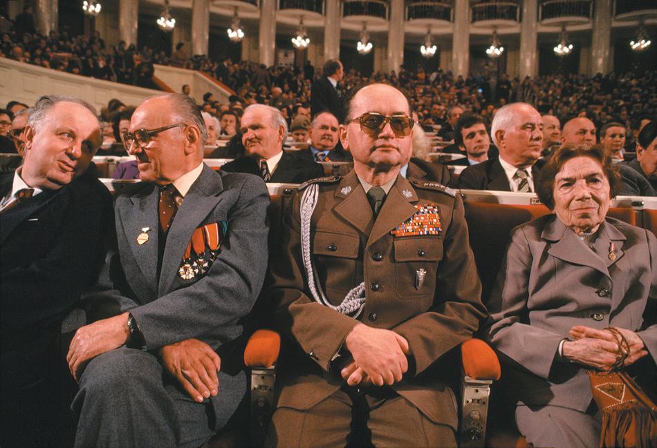 Polish Foreign Minister Stefan Oszowski, Deputy Minister of National Defense Józef Baryła, Prime Minister Wojciech Jaruzelski, and Party activist Felicja Fornalska at a Communist Party Congress in the Hall of Culture, Warsaw, 1981