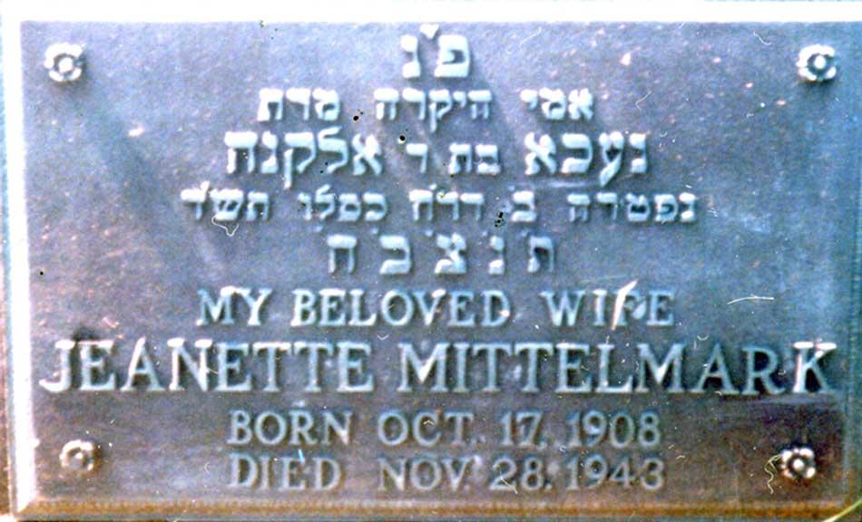 Jeanette Jaeger Mittelmark gravestone.jpg