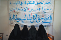 Female student protesters from Manouba University at an apartment in Tunis, January 2012. The text on the banner behind them says, 'Yes to niqab-wearing women to study and sit exams. A prayer room is the right of every male and female student.'