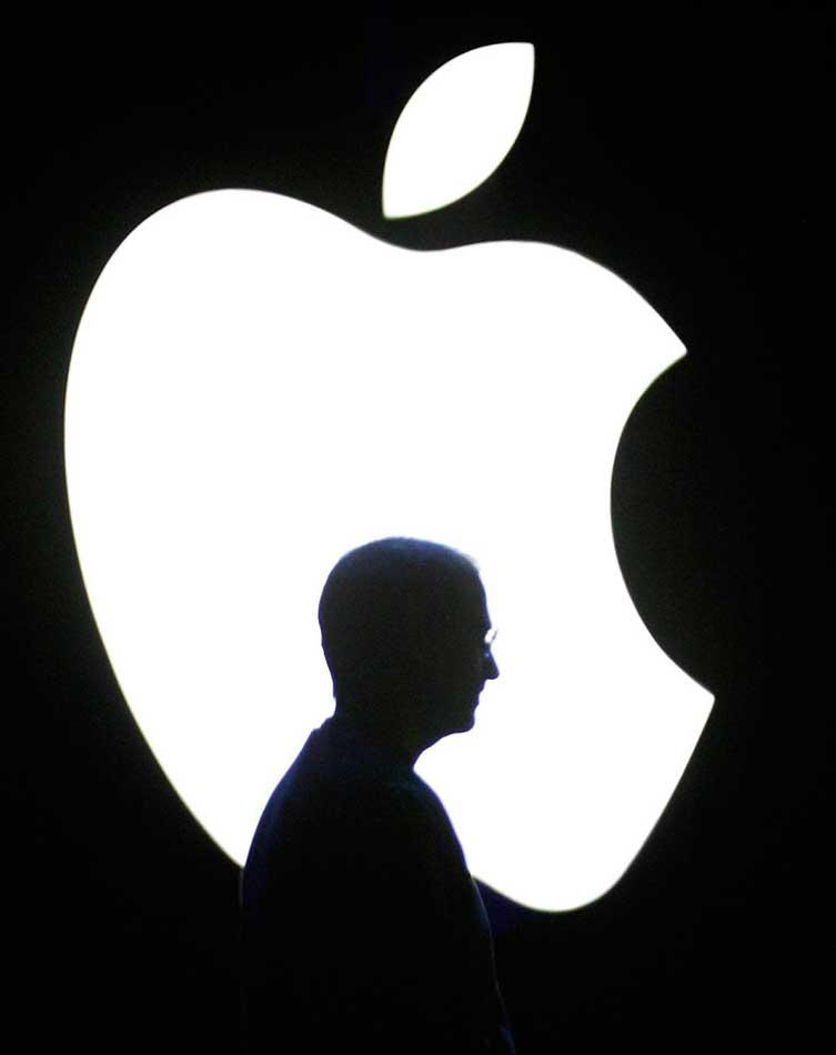 Apple Logo Jobs.jpg