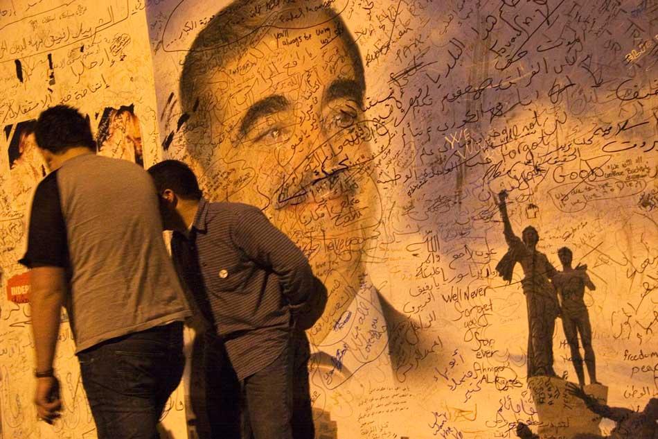 Hariri graffiti.jpg