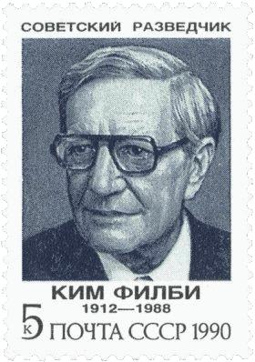 Kim Philby stamp.png