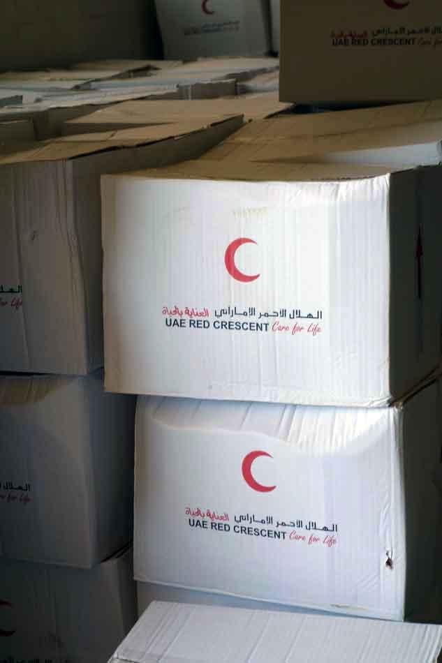 UAE Aid boxes.jpg